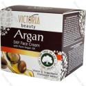 Tages Gesichts-Cream mit 100% reinem Eco-Cert Argan Öl, Kamille & Vitamin E - 50ml