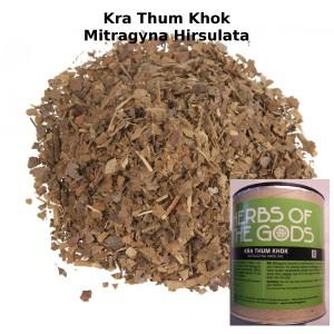 Kra Thum Khok (Mitragyna hirsuta) 50 Gramm Dose