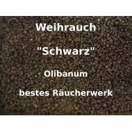 """Weihrauch Schwarz """"Lourdes"""" hochwertige Qualität Mäc Spice Räucherwerk"""